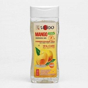 """Универсальный гель для лица, тела и волос """"Sendo"""" Манго, 200 мл"""