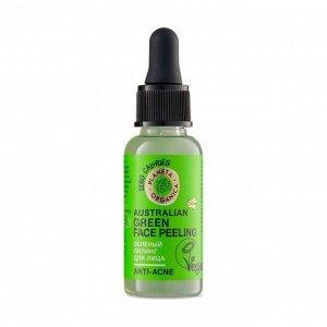 Пилинг для лица зеленый 30мл skin super food, planeta organica