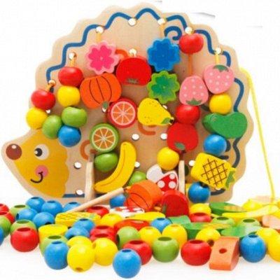 Товары для Дома и Гигиены — Развивалочки и помощники для мамы — Развивающие игрушки