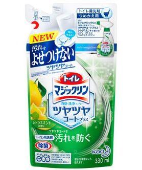 "334824 KAO ""Magiclean"" Чистящая спрей-пена для туалета с ароматом апельсина (м/у) 330 мл 1/24"