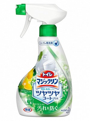 "335487 KAO ""Magiclean"" Чистящая спрей-пена для туалета с ароматом апельсина 380 мл 1/12"