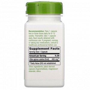 Nature&#x27 - s Way, Плоды витекса, 400 мг, 100 веганских капсул