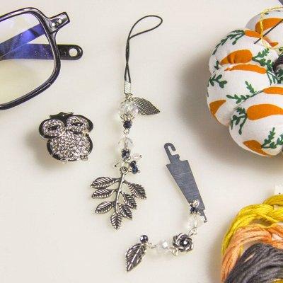 (131) Мир увлечений: акс-ры, мозаика, живопись, бисер, шитье — Наборы аксессуаров для вышивания — Инструменты