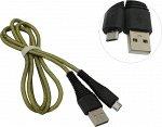 "Дата-кабель Smartbuy USB - micro USB, ""карбон"", экстрапрочный,1.0 м, до 2А, желтый (iK-10n-2 yellow)"