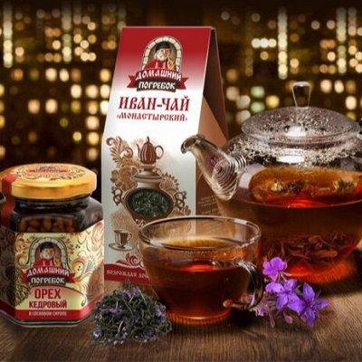 ЭКОЛАВКА_ПРОДУКТОВ - БЫСТРАЯ ДОСТАВКА — Домашний погребок — Чай