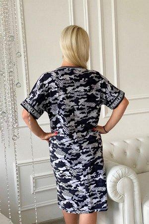 Платье Бренд: Натали Ткань: кулирка Состав: 100% хлопок Платье женское полуприлегающего силуэта, рукав цельнокроенный короткий. Полочка состоит из четырех частей. Верхняя левая и нижняя правая части п
