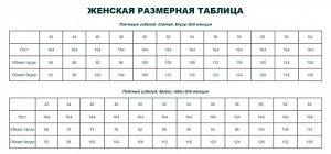 """Платье молодежное """"Марьяна"""" (х/л), цвет в ассортименте"""
