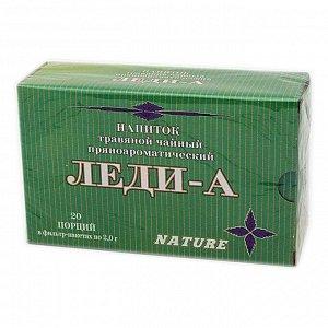 Напиток травяной чайный пряноароматический Стевия плюс при диабете 20 ф/п по 2 гр.
