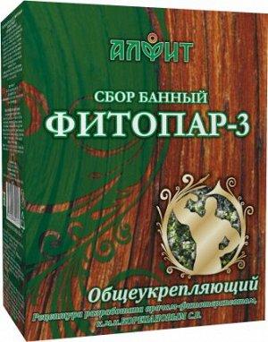 Фитосбор банный Фитопар-3 Общеукрепляющий