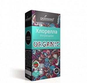 Хлорелла органическая (порошок), без глютена, гмо и консервантов 100 гр.