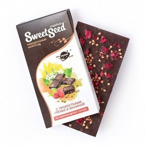Шоколад горький с проростками гречки и малиной 85 гр.