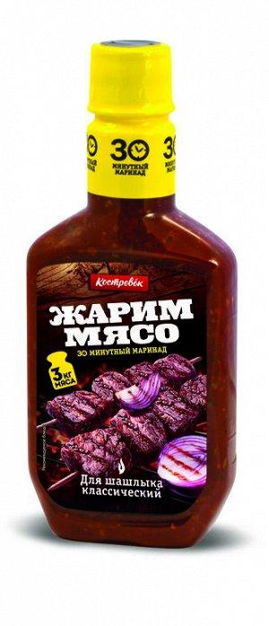 Маринад 30-минутный для шашлыка классический Костровок 300 гр.