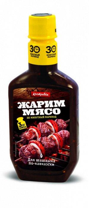 Маринад 30-минутный для шашлыка по-кавказски Костровок 300 гр.
