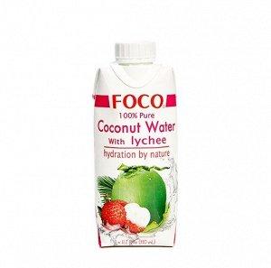 Вода кокосовая с соком личи без сахара Coconut Water with Lychee FOCO 330 мл. TetraPak