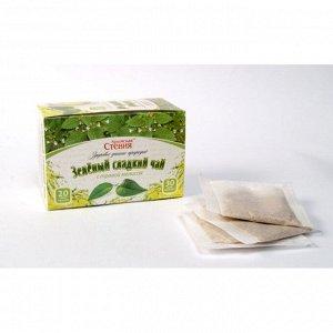 Зеленый чай сладкий со стевией и травой мелиссой