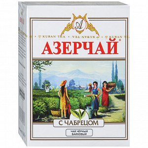 Чай черный 100гр картон байховый Азерчай с чабрецом