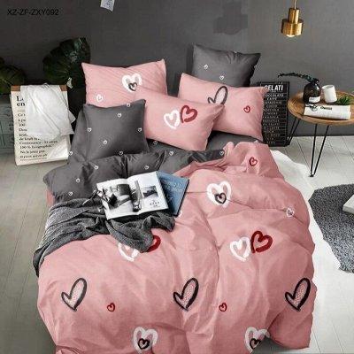 Ивановский текстиль - любимая! Красота для дома от 40р 💖