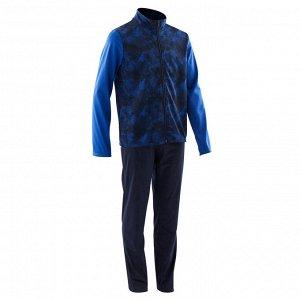 Спортивный костюм GYM'Y утепленный, синтетический, дышащий S500 для мальчиков DOMYOS