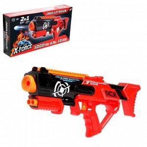 Бластер 2BULLETSGUN, стреляет мягкими и гелевыми пулями