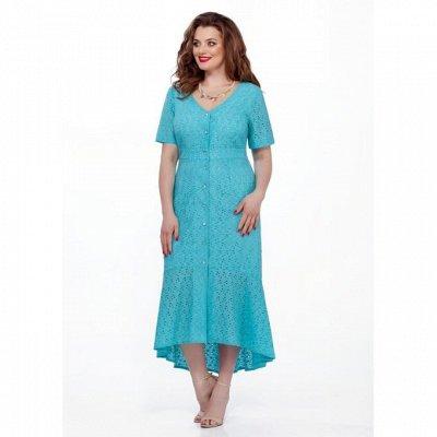 То, что нужно всем: товары для дома, бытовая химия одежда. — Женская одежда из Белоруссии. Размер XL — Одежда