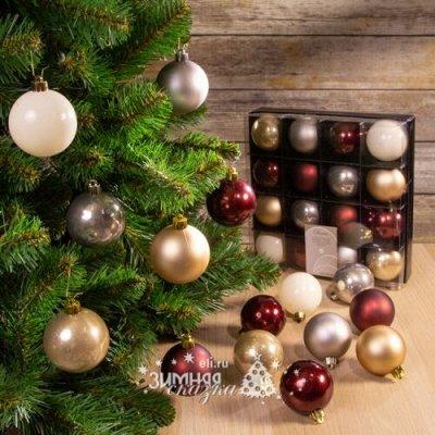 То, что нужно всем: товары для дома, бытовая химия одежда. — Новогодние украшения и ёлочки. Скидка 50%! — Для дома