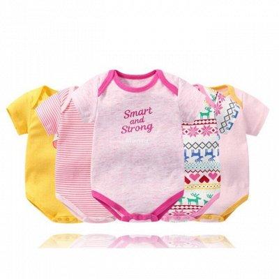 👶Детское счастье! Отличная одежда, обувь, аксы для малышей 👶 — Боди. Наборы по 5 штук — Боди и песочники