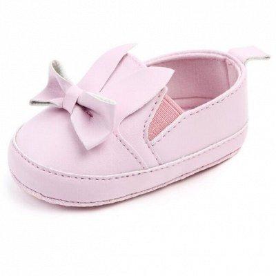 👶Детское счастье! Отличная одежда, обувь, аксы для малышей 👶 — Пинетки-тапочки — Пинетки