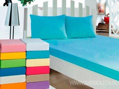 ❤ПостельТекс❤ комплекты, подушки — Простыни — Простыни