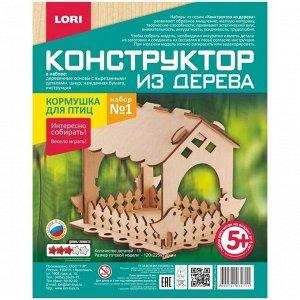 """Конструктор деревянный Lori """"Кормушка для птиц. Набор №1"""""""