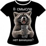 Мир модных футболок  для всей семьи.  Likee,  Brawl stars — Женские футболки — Футболки