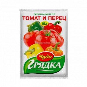 Торфяной грунт Томат и перец, 10 л