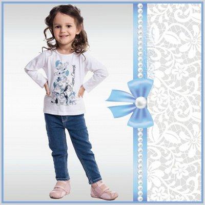 Мега-распродажа * Одежда, трикотаж ·٠•●Россия●•٠· От 30 руб — Детская одежда » Малыши — Для мальчиков