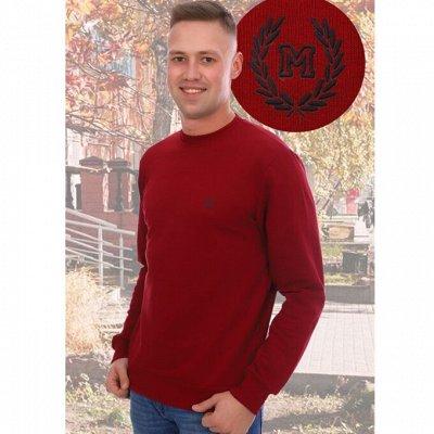 Домашний трикотаж✔Лучшие цены! КПБ*Шторы*Покрывала — Мужские джемпера, рубашки — Свитеры, пуловеры