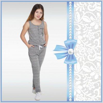 Мега-распродажа * Одежда, трикотаж ·٠•●Россия●•٠· От 30 руб — Детская одежда » Для девочек 92 - 170 см размеры — Для девочек