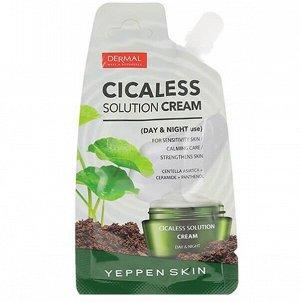 859678 YEPPEN SKIN Легкий успокаивающий крем д/лица д/чувствительной и проблемной кожи(день-ночь)10г
