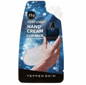 859739 YEPPEN SKIN Perfumed Hand cream for man Парфюмированный увлажняющий крем д/рук с чувственным ароматом д/всех типов кожи (