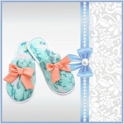 Мега-распродажа * Одежда, трикотаж ·٠•●Россия●•٠· От 30 руб — Женская обувь — Тапочки