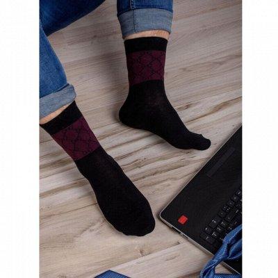 Домашний трикотаж✔Лучшие цены! КПБ*Шторы*Покрывала — Мужские носки — Носки