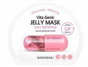 361603 BANOBAGI Vita Genic Cica Jelly Mask Омолаживающая и оздоравливающая тканевая маска на основе липосомного желе с экстракто