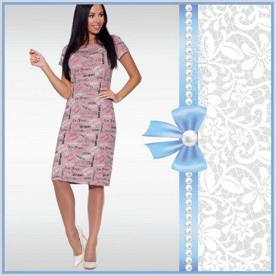 Мега-распродажа * Одежда, трикотаж ·٠•●Россия●•٠· От 30 руб — Женщинам » Платья » до 1000 руб (до 70 размера) — Повседневные платья
