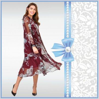 Мега-распродажа * Одежда, трикотаж ·٠•●Россия●•٠· От 30 руб — Женщинам » Платья » от 2000 руб — Повседневные платья