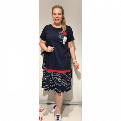"""10~Женский каприз - одежда из Турции до 62 размера. — Платья в стиле """"БОХО"""" и не только! — Длинные платья"""