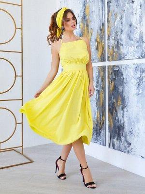 Желтый сарафан с открытой спиной