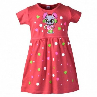 Все в наличии ️ Одежда для всей семьи / Товары для дома — Одежда для девочек Узбекистан — Одежда для дома