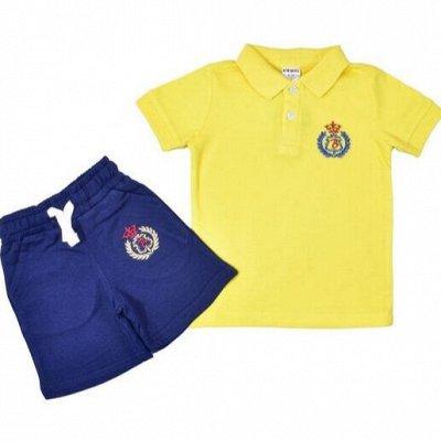 Все в наличии ️ Одежда для всей семьи / Товары для дома — Одежда для мальчиков Узбекистан — Одежда для дома