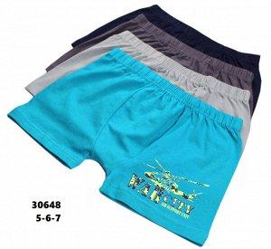 Трусы для мальчиков (шорты/подростковые) 30648