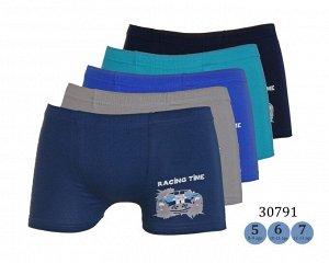 Трусы для мальчиков (шорты/ подростковые) 30791
