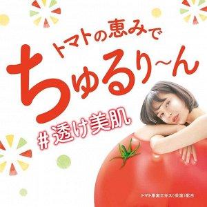 SANA Puremarche Milky Pack - освежающая томатная маска для лица