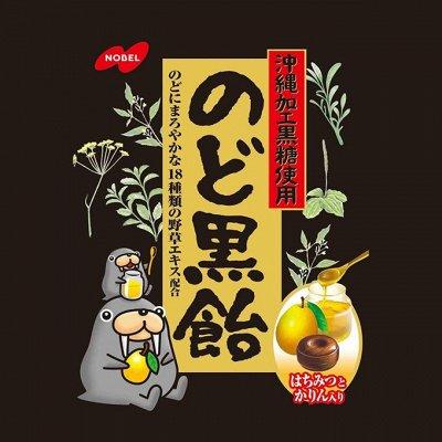 Японский кофе,продукты от 19руб. — Сладости и др. — Кофе и кофейные напитки