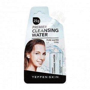 859838 YEPPEN SKIN Премиальная гипоаллергенная мицелярная вода д/снятия макияжа и очищения лица для всех типов кожи 20г